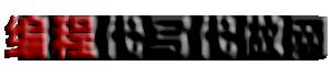 代写代做-github上有哪些开源的python机器学习(如何搭建python机器学习环境)